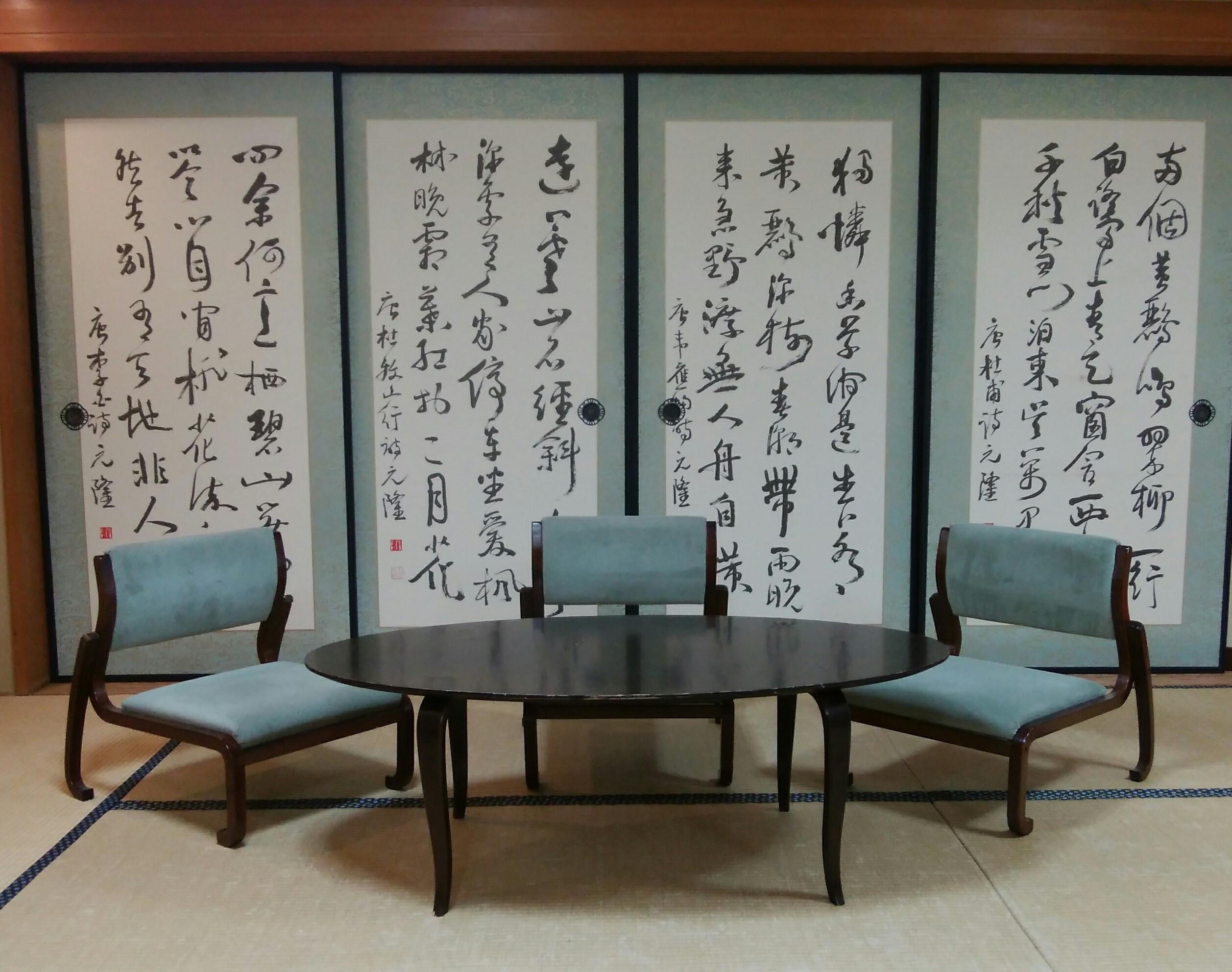 座椅子とコーヒーテーブル