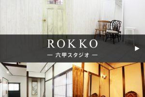 top_rokko