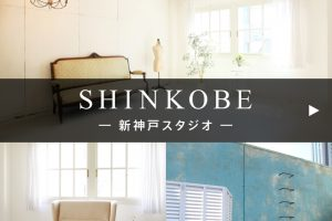 top_shinkobe